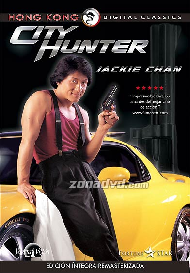 a review of jackie chans action comedy movie city hunter Ovas, etc) that are available in the us (there was even a live-action city  hunter movie starring jackie chan) city hunter is a real-world action-comedy  series.