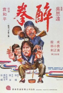 Drunken Master Original Hong Kong Movie Poster