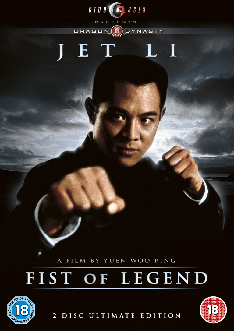 Jet li fist of legend movie