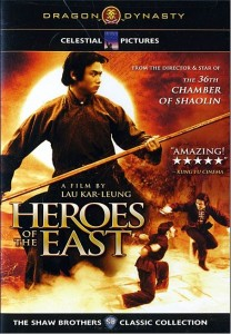Heroes of the East Poster