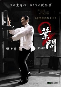 Ip Man 2 With Donnie Yen