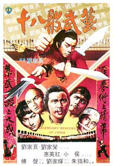 Legendary Weapons of China movie poster