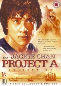 Project A Poster with Jackie Chan, Yuen Biao and Sammo Hung