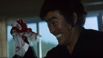 An Eternal Thought in the Mind of Godzilla: Sonny Chiba ...