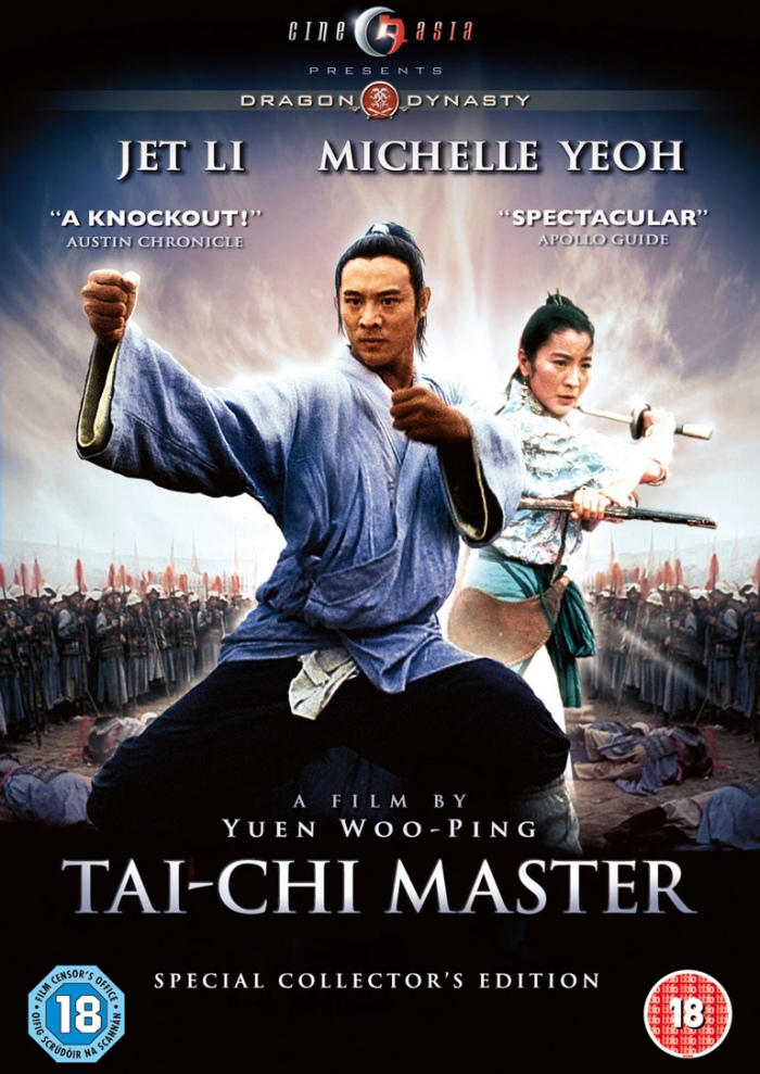 Tai Chi Master (aka Twin Warriors) with Jet Li u0026 Michelle ...