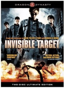 Invisible Target with Jacky Wu Jing