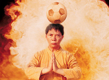 Shaolin Soccer with Stephen Chow | Martial Arts Action Movies - DVD\'s ... Shaolin Soccer Mui
