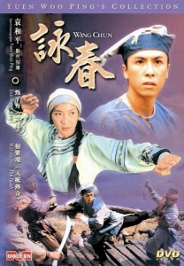 Wing Chun with Michelle Yeoh and Donnie Yen