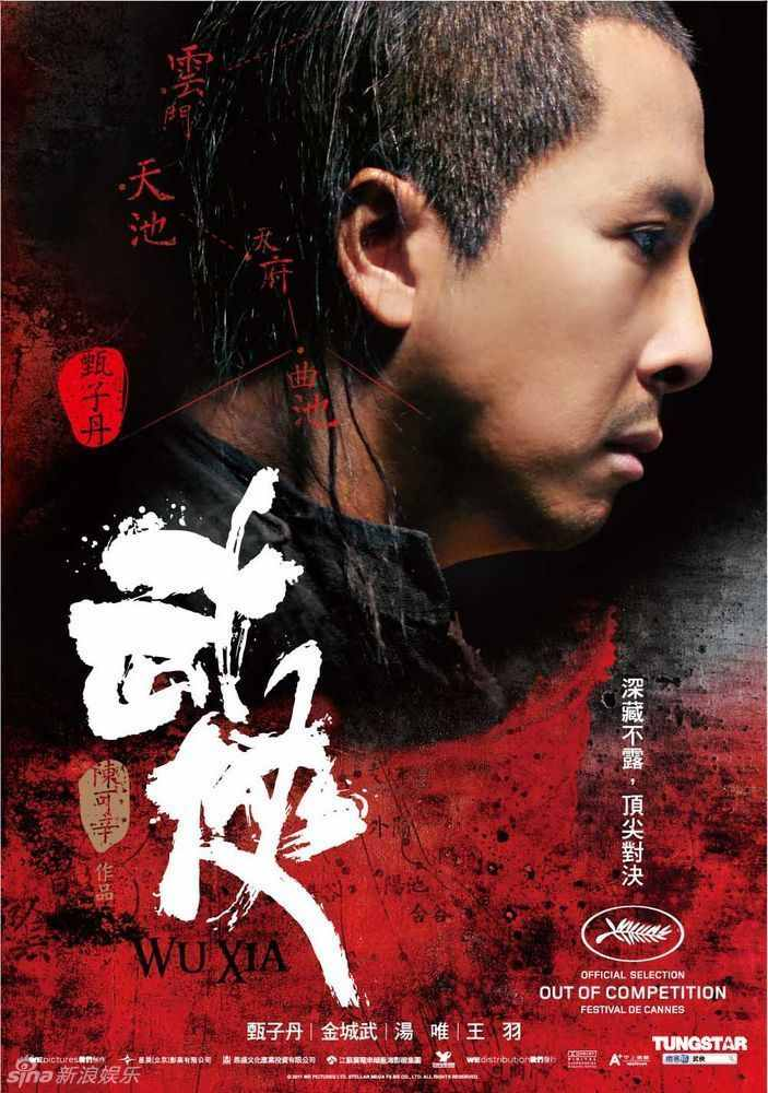 wu xia swordsmen 1080p torrent