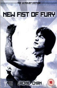New fist of Fury with Jackie Chan