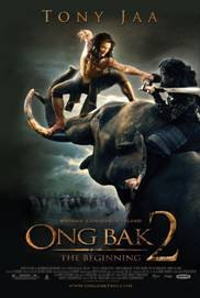 Ong Bak 2 Movie Poster