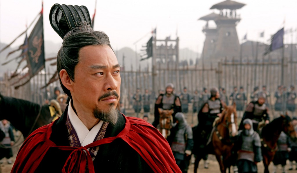 Cao Cao - Red Cliff