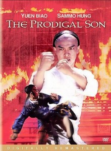 The Prodigal Son movie poster