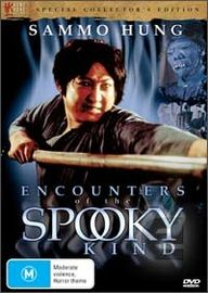 Encouters of the Spooky Kind