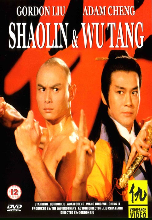 Shaolin and Wu Tang with Gordon Liu