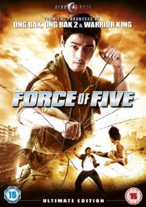 Force of Five cover