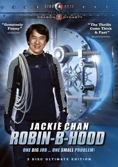 Robin-B-Hood with Jackie Chan and Yuen Biao