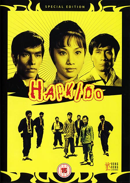 Hapkido with Angela Mao, Carter Wong and Sammo Hung | Martial Arts ...