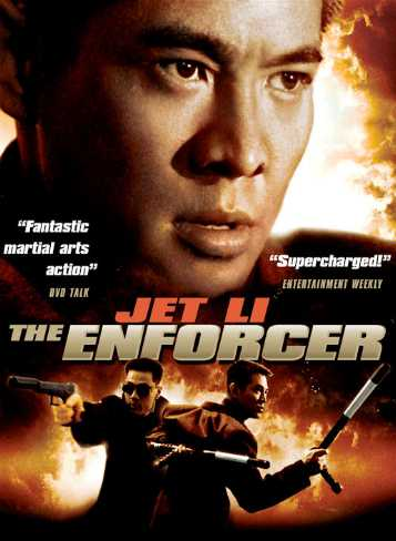 the enforcer aka my father is a hero with jet li
