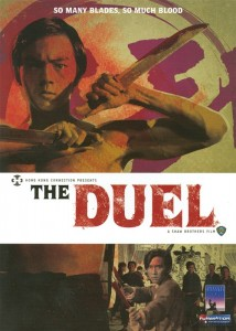 The Duel (of the Iron Fist)
