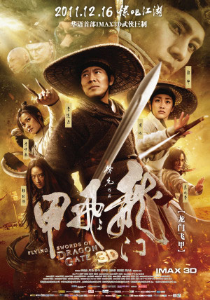 Flying Swords of Dragon Gate with Jet Li