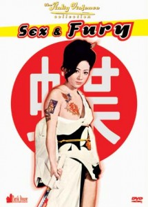 Sex and Fury movie poster