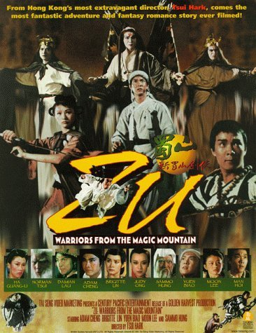 Zu Warriors from the Magic Mountain with Yuen Biao and Sammo Hung