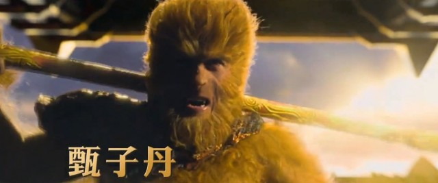 Donnie Yen is the Angry Monkey King