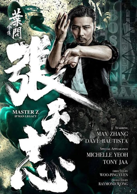 The Complete Ip Man & Wing Chun movie list